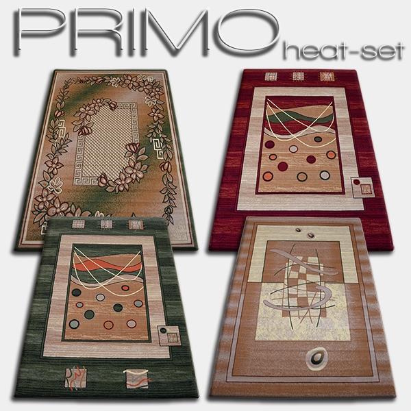 Teppiche PRIMO