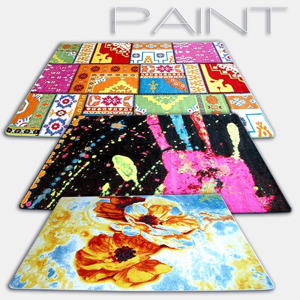 Teppiche Paint